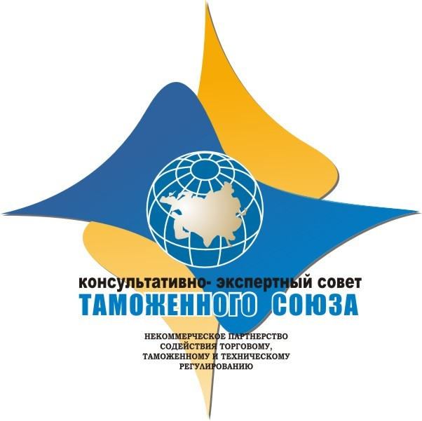 Yalta to host session of eurasec interstate council on 28 september
